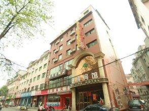 Anjing Hotel
