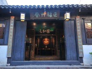 Zhouzhuang Zhengfu Caotang Hotel
