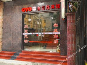 OYO Laobaixing Hotel