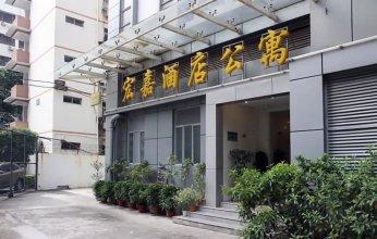 Hong Jia Hotel - Shenzhen