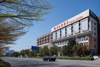 Longgang Longdong vienna Hotel