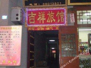 Jixiang Hostel