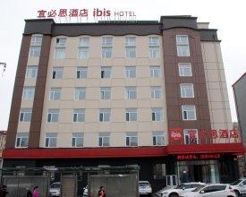 Ibis Harbin Hongqi Street Hotel