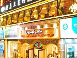 Zhao Qing Hotel