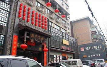 Guanzhong Inn Nanxin Street
