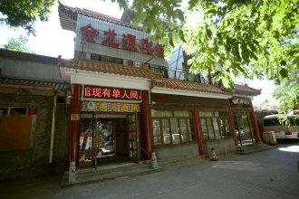 PekingUni Photography theme Hotel