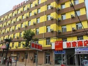 Home Inn Shenyang Shiyiwei Road Qingnian Street