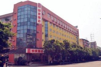 Home Inn Chengdu Yihuan Road 3Rd Section North Yulin Road
