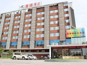 Jiaxi Hotel (Shenzhen Airport New Terminal)