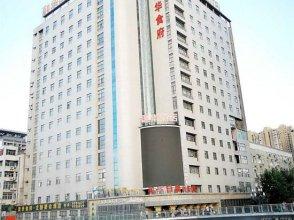 Ronghua International Hotel