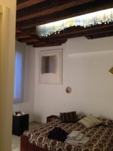 Guest House Spazio Sud