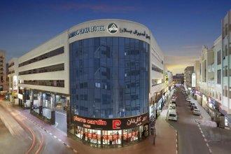 Admiral Plaza Hotel Dubai