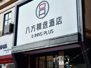 8 Inns Plus (Dongguan Tangsha Center)