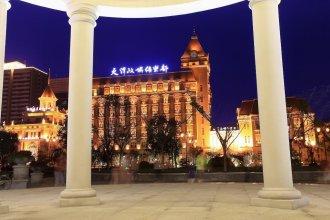 Tianjin Zhengxie Club Hotel
