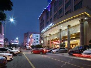 Hanyong Wanfu Building Branch