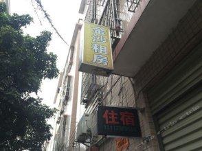 Jinsha Hostel