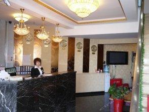 Yajing Hotel (Beijing Panjiayuan)