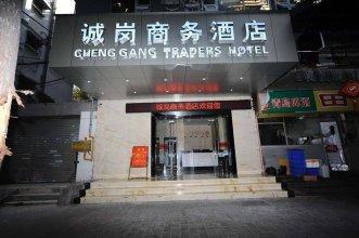 Cheng Gang Traders Hotel