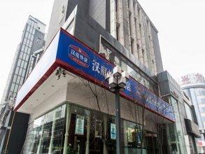 Hanting Hotel Xian Gaoxin First Road Airport Bus Branch