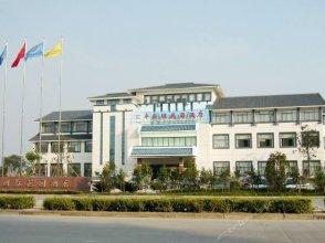 Huifeng International Garden Hotel