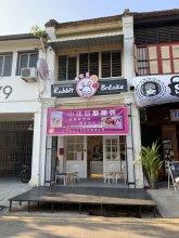 Rabbit Breaks Penang - Hostel