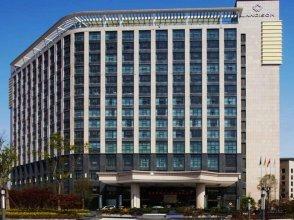 Landison Plaza Hotel Cixi