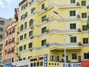 Home Inn Sanyan Bay Jixiang Street Seaview