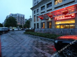 Xinhua Haiyi Hotel