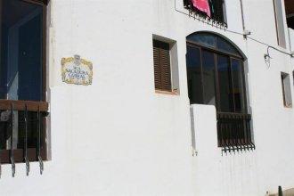 Apartamentos Rossio Mar