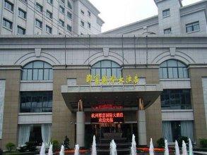 Junfu International Hotel Hangzhou