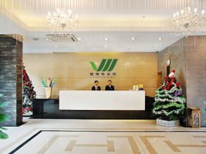 Guangzhou Yinhaigang Business Hotel