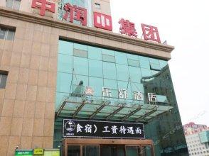 Leshu Hotel (Xi'an Jiangong Road)