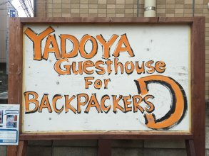 Yadoya Guest House Orange - Hostel