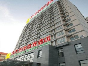 BDA Yongkang Business Hotel