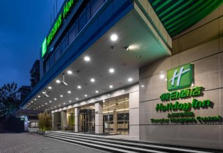Holiday Inn Shanghai Hongqiao Central