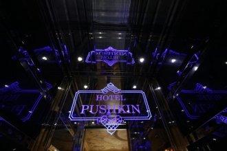 Отель Pushkin