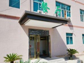 Yingtan Xiangjiang International Hotel