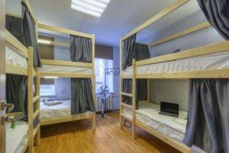 Rassvet Hostel