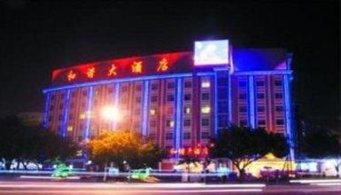 Hexie Hotel - Fuzhou