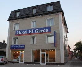Отель «Эль Греко»