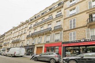 Cocoon Loft - Champs-Elysées
