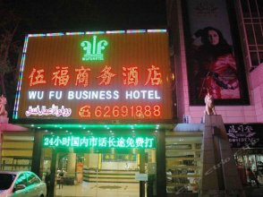 Wu Fu Business Hotel