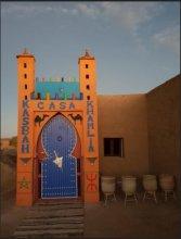 Kasbah Casa Khamlia