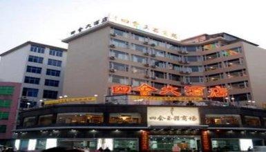 Zhaoqing Sihui Hotel