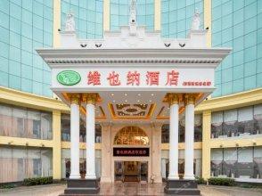 Vienna Hotel (Dongguan Qingxi Hongxin)