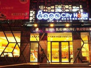 8090 City Hotel Xiamen Exhibition Center Branch