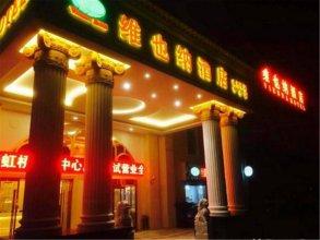 Vienna Hotel Shanghai Hongqiao Airport Center