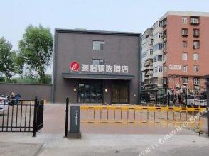 Junyi Boutique Hotel (Tianjin west railway station store)