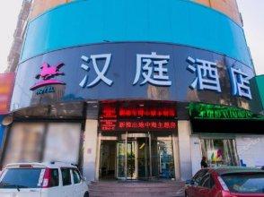 Hanting Hotel (Xi'an Aerospace City Metro Station)