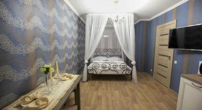 Апартаменты Home Hotel (Хоум Хотел) на 70 лет Октября